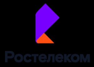 Логотип_компании_«Ростелеком» лого logo