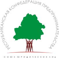 Лого логотип logo РКП республиканская конфедерация предпринимательства