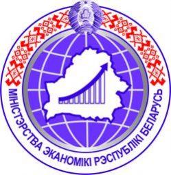 Лого logo логотип Министерство экономики РБ Республики Беларусь 2021