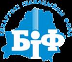 Белорусский Инновационный Фонд
